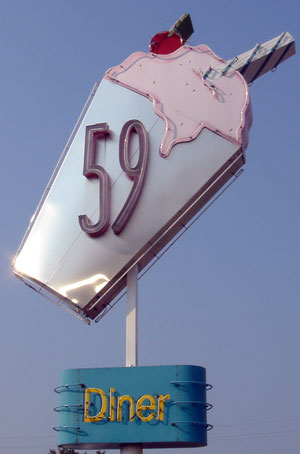 The 59 Diner